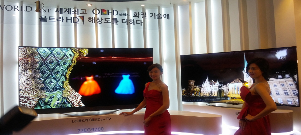 LGD_New launch of UHD OLED TV_feature image