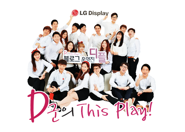 d군의 This Play_4
