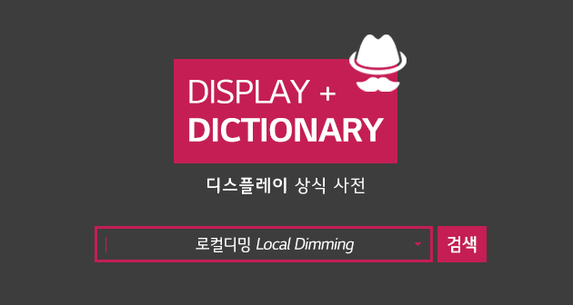 local dimming_top