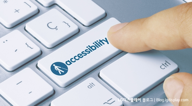 Blind. Accessibility